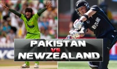 پاکستان اور نیوزی لینڈ میچوں میں کس کا پلڑا بھاری رہا ہے ؟