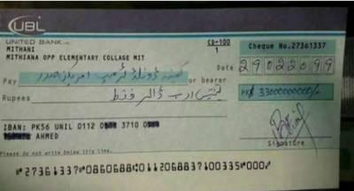 پاکستانی نوجوان نے ٹرمپ کے نام 33ارب کا چیک کاٹ دیا ۔۔۔ چیک پر کیا لکھا ۔۔تصویر وائرل