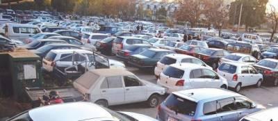 نئی اور پرانی گاڑیوں کا ریکارڈکمپیوٹرائزڈکرنیکا فیصلہ