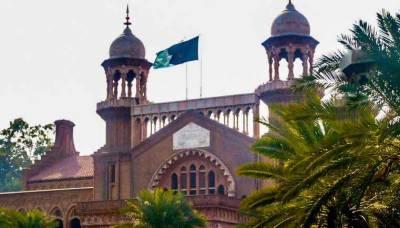 لاہور ہائیکورٹ کا پنجاب کی ماتحت عدالتوں کے ججز کی ہیلتھ انشورنس کا فیصلہ