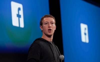 2018 فیس بک سے جعلی خبروں کے خاتمے کا سال ہو گا، مارک زکر برگ