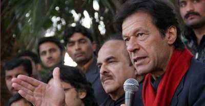 سیاسی رہنما خود ہی ملک کو بدنام کرنے میں لگے ہوئے ہیں، عمران خان