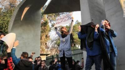 ایران میں بدامنی کا ذمہ دار سی آئی اے عہدیدار ہے : ایران کا الزام