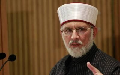 پاکستان نےامریکی دھکمیوں کا مناسب جواب دیا، طاہرالقادری