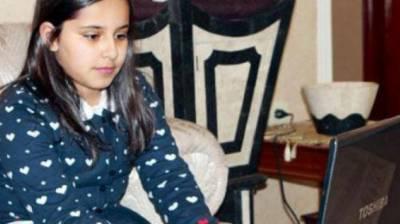 بارہ سالہ سعودی لڑکی کا ویڈیو چینل