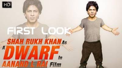ابتدا میں شاہ رخ خان فلم کا حصہ نہیں تھے : کترینہ کیف