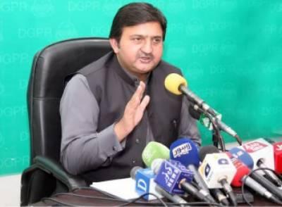 طاہر القادری کو انصاف کے حصول کیلئے عدالت جانا چاہیئے، ترجمان پنجاب حکومت