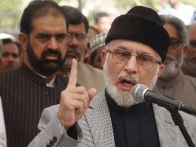 17 جنوری سے ملک گیر تحریک چلائی جائے گی، ڈاکٹر طاہرالقادری