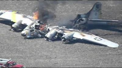 یمن میں اتحادی قوتوں کا طیارہ گر کر تباہ ہو گیا