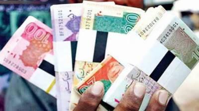 پاکستان کی مجموعی دولت عالمی دولت کا صرف 0.2 فیصد ہے, گلوبل ویلتھ رپورٹ