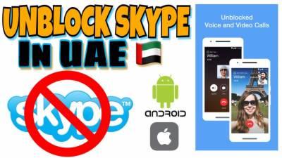 متحد ہ عرب امارات میں اسکائپ پر پابندی ختم کی جائے، اماراتی صارفین
