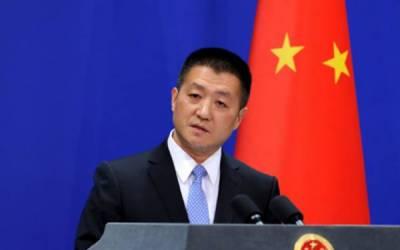 چین نے پاکستان میں فوجی اڈے کی تعمیر کی خبروں کی مسترد کر دیا