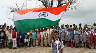 بھارتی سینما گھروں میں فلم شروع ہونے سے قبل قومی ترانہ بجانے کا حکم منسوخ