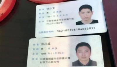 کراچی میں اے ٹی ایم میں اسکمنگ ڈیوائس لگاتے ہوئے دو چینی باشندے گرفتار
