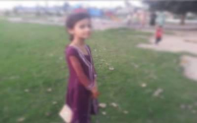 شیخوپورہ میں 8 سالہ بچی کو اغوا کے بعد زیادتی کا نشانہ بنا کر قتل کرنے والا ملزم مبینہ پولیس مقابلے میں ہلاک