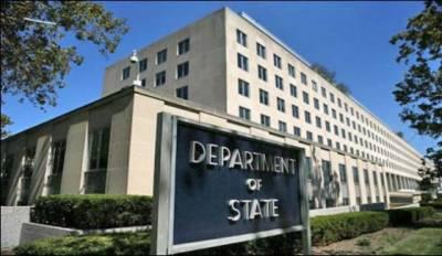 ٹرمپ انتظامیہ نے امریکیوں کو پاکستان جانے سے روک دیا