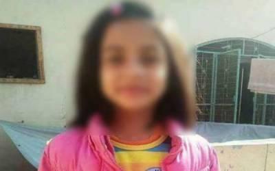 زینب کے قاتل گرفتار نہیں ہوئے ، پنجاب پولیس