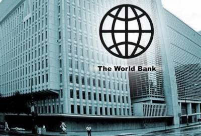 پاکستان میں اقتصادی ترقی کی رفتار بڑھ رہی ہے، ورلڈ بینک رپورٹ