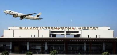 غیر قانونی طور پر یورپ جانے والے 24 نوجوان ڈی پورٹ ہونے پر سیالکوٹ انٹرنیشنل ائیرپورٹ سے گرفتار