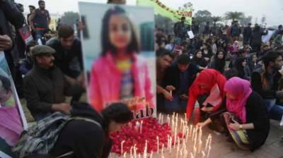 زینب قتل کیس کی تحقیقات کرنیوالی جے آئی ٹی کا سربراہ تبدیل