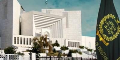 پی سی او ججز کے خلاف توہین عدالت کی کارروائی ختم