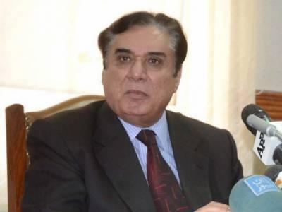 چیئرمین نیب نے پاکستان اسپورٹس بورڈز میں مبینہ کرپشن کیخلاف ایکشن لے لیا