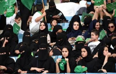 سعودی خواتین آج میچ دیکھنے اسٹیڈیم جا سکیں گی