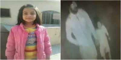 زینب سمیت 8 بچیوں سے زیادتی میں ایک ہی شخص کے ملوث ہونے کا انکشاف
