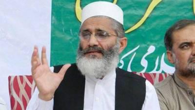 سانحہ قصور ہمارے پاکستان کی سوسائٹی پر بدنما داغ بن گیا : سراج الحق