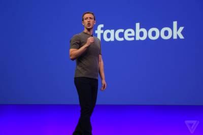 """فیس بک کا """"نیوز فیڈ """" میں تبدیلیا متعارف کروانے کا اعلان"""