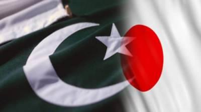 جاپان کی دہشت گردی کے خاتمے کیلئے پاکستان کی کوشش کی تعریف