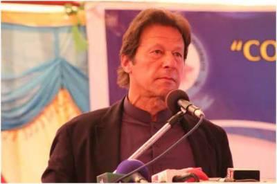 تحریک انصاف اس سال اقتدار میں آئے گی، عمران خان کا دعویٰ