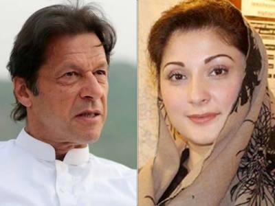 مریم نواز شریف نے عمران خان کی شادی سے متعلق سوال نظر انداز کر دیا