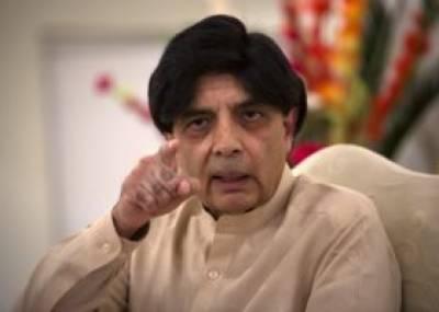 کونسلر کا الیکشن نہ لڑنے والا پارٹی کا پردھان منتری بن بیٹھا ہے : چوہدری نثار علی خان