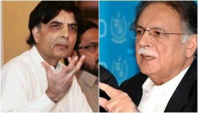 نثار ایک ہی الیکشن شیر کے نشان کے بغیر لڑے اور ہار گئے تھے، پرویز رشید