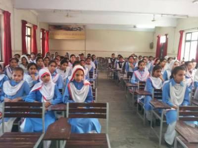 لاہور: مال روڈ کے ملحقہ علاقوں میں دو دن تعلیمی ادارے بند کرنے کا فیصلہ