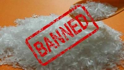 پنجاب فوڈ اتھارٹی نے صوبے بھر میں چائینز نمک کے استعمال پر پابندی عائد کردی