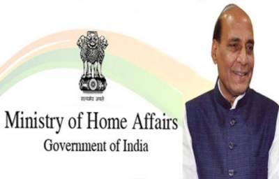 بھارت میں پاکستانیوں کی 10کھرب کی املاک نیلام کرنیکا فیصلہ