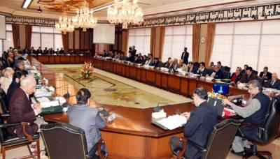 وفاقی کابینہ کا اجلاس وزیراعظم شاہد خاقان عباسی کی زیر صدارت جاری