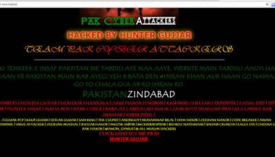 ہیکرز نے پی ٹی آئی کی ویب سائٹ ہیک کر کے پیغام جاری کر دیا
