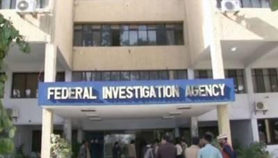 ایف آئی اے نے گوجرانوالہ سے 6انسانی سمگلر گرفتار کرلئے