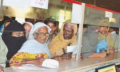 بزرگ پنشنرز کو ڈبل پنشن کے واجبات کی ادائیگی کا سلسلہ شروع کر دیا گیا ہے ، پنجاب حکومت