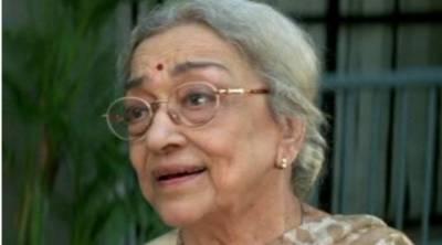 بالی ووڈ اداکارہ اواو مکھرجی 88 سال کی عمر میں چل بسیں
