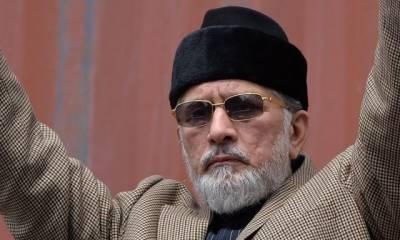 طاہر القادری نے آئندہ اے پی سی میں اگلا لائحہ عمل پیش کرنے کا اعلان کر دیا