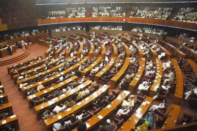 عمران خان اور شیخ رشید کیخلاف مذمتی قرارداد متفقہ طور پر منظور
