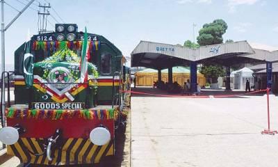 پاکستان اور ایران کا 15 روزہ ٹرین سروس بحال کرنے کا فیصلہ