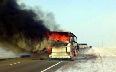 قازقستان میں چلتی بس میں آگ بھڑک اٹھنے سے 52 مزدور زندہ جل گئے