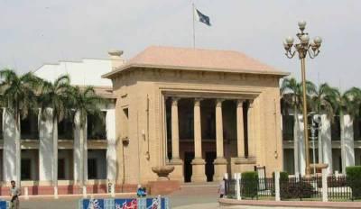 زینب کے قاتل گرفتار نہ ہونے کے خلاف قرارداد پنجاب اسمبلی میں جمع