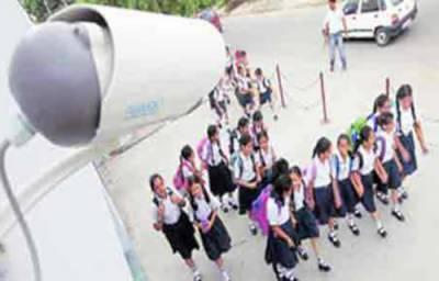 دہلی کے سرکاری سکولوں میں سی سی ٹی وی کیمرے نصب کرنے کا منصوبہ بنالیا گیا