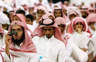 گزشتہ سال میں سعودی عرب کی آبادی میں حیران کن اضافہ